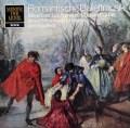 マルティノンのロマンティック・バレエ音楽 独DECCA 3033 LP レコード