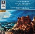 クレンペラーのブルックナー/交響曲第4番「ロマンティック」 独Columbia 2920 LP レコード