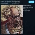 マズアのベートーヴェン/交響曲第5番「運命」 独ETERNA 3023 LP レコード