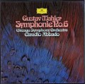 アバドのマーラー/交響曲第6番「悲劇的」 独DGG 2920 LP レコード