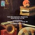 メロス・アンサンブルのメンデルスゾーン/弦楽八重奏曲ほか 独EMI 3036 LP レコード