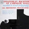 リヒテルのカーネギーホール・リサイタル 英CBS 3033 LP レコード