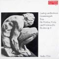 【未開封】 ズスケ三重奏団のベートーヴェン/弦楽三重奏曲第1番 独ETERNA 3023 LP レコード
