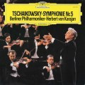 カラヤンのチャイコフスキー/交響曲第5番 独DGG 3023 LP レコード