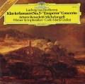 ミケランジェリ&ジュリーニのベートーヴェン/ピアノ協奏曲第5番「皇帝」 独DGG 3023 LP レコード