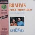 【未開封】 ネル&イヴァール・ゴトフスキーのブラームス/ヴァイオリンソナタ集 仏RCA 3033 LP レコード