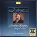 カラヤンのブラームス/交響曲全集 独DGG 3023 LP レコード