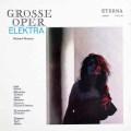 ベームのR.シュトラウス/「エレクトラ」抜粋 独ETERNA 3033 LP レコード