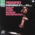 ロストロポーヴィチのプロコフィエフ/交響曲第4&7番 仏ERATO 3023 LP レコード