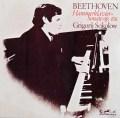 【テストプレス】ソコロフのベートーヴェン/ピアノソナタ第29番「ハンマークラヴィーア」 独eurodisc 3023 LP レコード