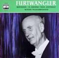 フルトヴェングラーのベートーヴェン/交響曲第6番「田園」 独EMI 2910 LP レコード