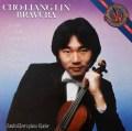 チョーリャン・リンのクライスラー/「愛の喜び」&「愛の悲しみ」ほか 蘭CBS 2928 LP レコード
