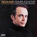 マゼールのブラームス/交響曲第1番 独DECCA  2928 LP レコード