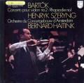 シェリング&ハイティンクのバルトーク/ヴァイオリン協奏曲第2番 仏PHILIPS 3017 LP レコード