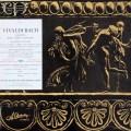 ゼッダ&アバドのヴィヴァルディ/調和の霊感第10&3番ほか 仏 Charlin 3023 LP レコード