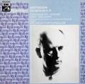 フルトヴェングラーのベートーヴェン/交響曲第9&1番 仏EMI(VSM) 2920 LP レコード