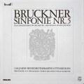ヨッフムのブルックナー/交響曲第5番ほか 独PHILIPS 3036 LP レコード
