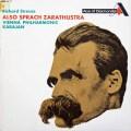 カラヤンのR.シュトラウス/「ツァラトゥストラはかく語りき」 英DECCA 2928 LP レコード