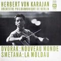 カラヤンのドヴォルザーク/交響曲第9番「新世界より」 仏EMI 3023 LP レコード