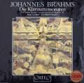 【未開封】 ライスター&オピッツのブラームス/クラリネットソナタ第1&2番 独ORFEO 3017 LP レコード