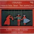 ミハーイのストラヴィンスキー/「兵士の物語」ほか ハンガリーHUNGAROTON 3023 LP レコード