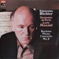 【オリジナル盤】リヒテル&マゼールのブラームス/ピアノ協奏曲第2番 英EMI 2928 LP レコード
