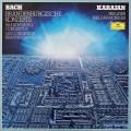 カラヤンのバッハ/ブランデンブルク協奏曲全集 独DGG 2928 LP レコード