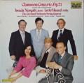 マルガリート、マゼール、クリーヴランド弦楽四重奏団のショーソン/ヴァイオリン、ピアノ、弦楽四重奏のための協奏曲