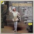 カラヤンのモーツァルト/「ドン・ジョヴァンニ」全曲 独DGG 3023 LP レコード