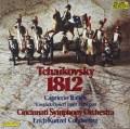 カンゼルのチャイコフスキー/大序曲《1812年》ほか
