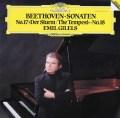 ギレリスのベートーヴェン/ピアノソナタ第17番「テンペスト」&第18番 独DGG 3035 LP レコード