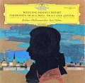 ベームのモーツァルト/交響曲第40&41番「ジュピター」 独DGG 2928 LP レコード