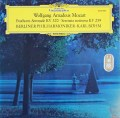 ベームのモーツァルト/「ポストホルン」ほか 独DGG 3035 LP レコード