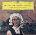 ムラヴィンスキーのチャイコフスキー/交響曲第5番 独DGG 2928 LP レコード