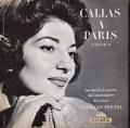 「パリのカラス」 Vol2 仏columbia 3017 LP レコード