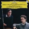 ポゴレリチ&アバドのショパン/ピアノ協奏曲第2番ほか 独DGG 2910 LP レコード