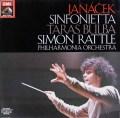 ラトルのヤナーチェク/シンフォニエッタ&タラス・ブーリバ 独EMI 3017 LP レコード