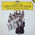 オルフェウス室内管弦楽団のドヴォルザーク/セレナード集 独DGG 2928 LP レコード