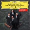 ラサール四重奏団のドビュッシー&ラヴェル/弦楽四重奏曲集 独DGG 3035 LP レコード