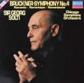 ショルティのブルックナー/交響曲第4番「ロマンティック」 独DECCA 3017 LP レコード