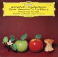 シュヴァルベ&カラヤンのヴィヴァルディ/「四季」  独DGG 2928 LP レコード