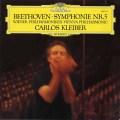 クライバーのベートーヴェン/交響曲第5番「運命」 独DGG 2928 LP レコード