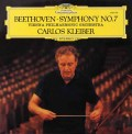 クライバーのベートーヴェン/交響曲第7番 独DGG 2928 LP レコード