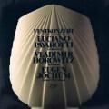 パヴァロッティ、ホロヴィッツ、ヨッフムらの祝祭コンサート 独ZDF 3017 LP レコード