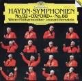 バーンスタインのハイドン/交響曲第92番「オックスフォード」&第88番「V字」 独DGG 2905 LP レコード