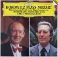 ホロヴィッツ&ジュリーニのモーツァルト/ピアノ協奏曲第23番ほか 独DGG 2928 LP レコード