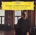 クーベリックのドヴォルザーク/交響曲第8番 独DGG 3017 LP レコード