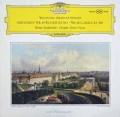 【独最初期盤】 フリッチャイのモーツァルト/交響曲第39&40番 独DGG 3017 LP レコード