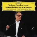 ベームのモーツァルト/交響曲第40&41番「ジュピター」 独DGG 3017 LP レコード