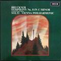 ショルティのブルックナー/交響曲第8番 英DECCA 2928 LP レコード